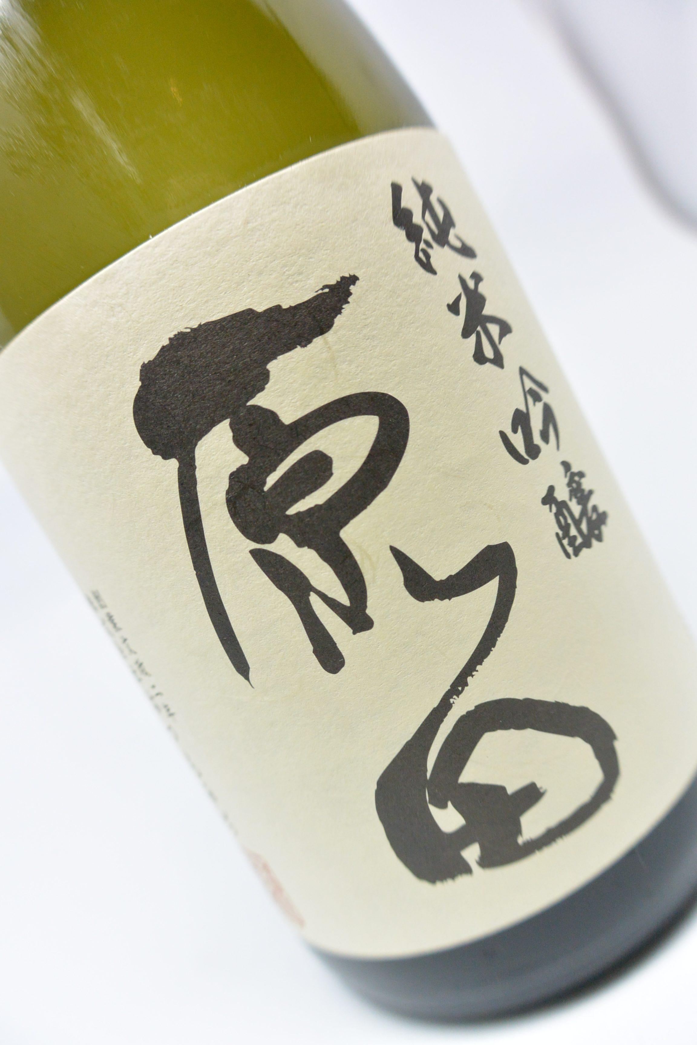原田 純米吟醸50